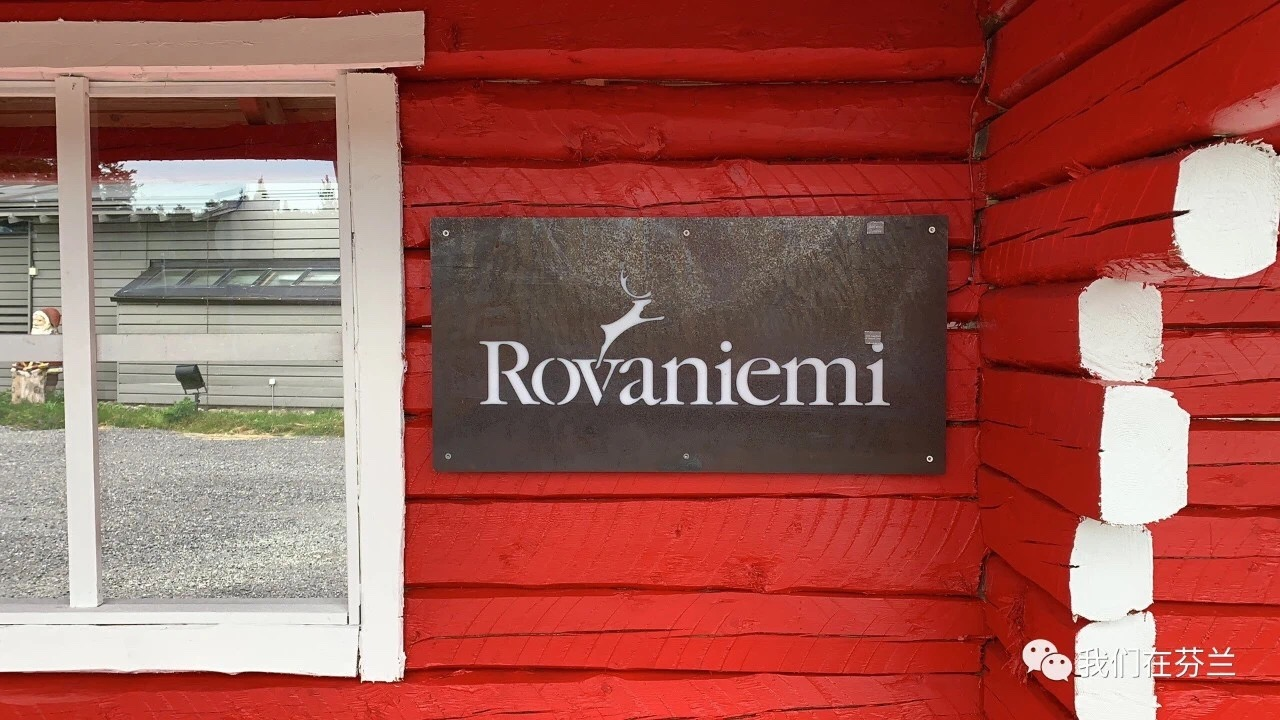 【北极圈攻略01】北极之家-NovaSkyland酒店+圣诞老人村采风
