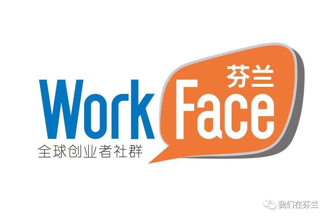 WorkFace全球创业者社群-【芬兰分舵】,启动!