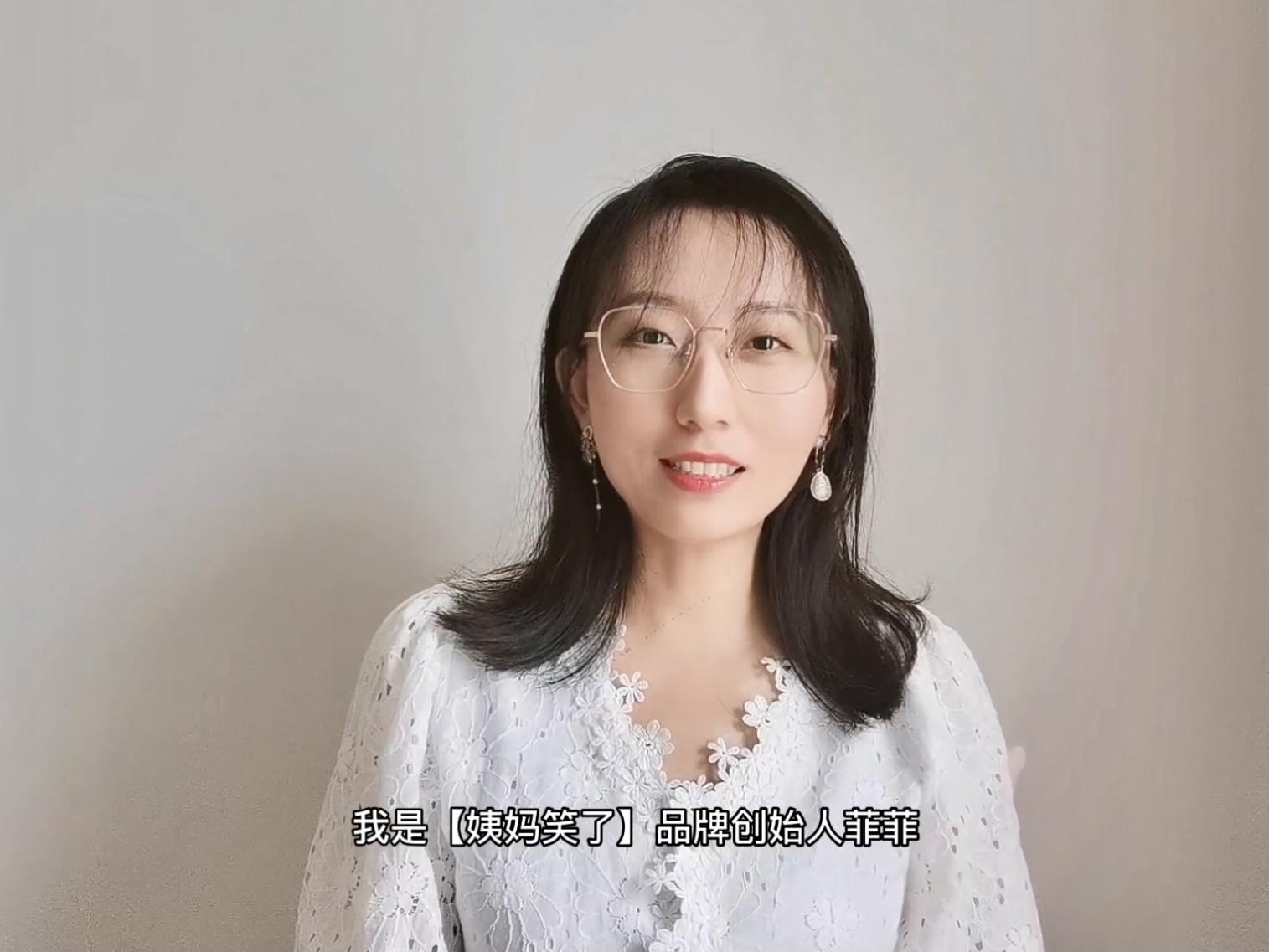 【中国创业家】第15期-菲菲-我如何用精益创业的方法,把问题变商机?
